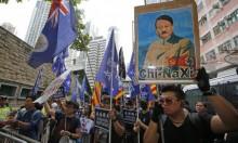 هونغ كونغ: الآلاف في مظاهرة دفاعا عن الحريات السياسية