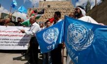 الأونروا تسحب عددا من عامليها الدوليين من غزة