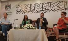 افتتاح ملتقى فلسطين الثاني للترجمة في رام الله