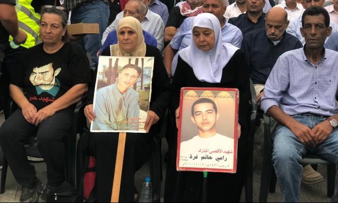 عائلات الشهداء بالذكرى الـ18 لشهداء هبة القدس والأقصى