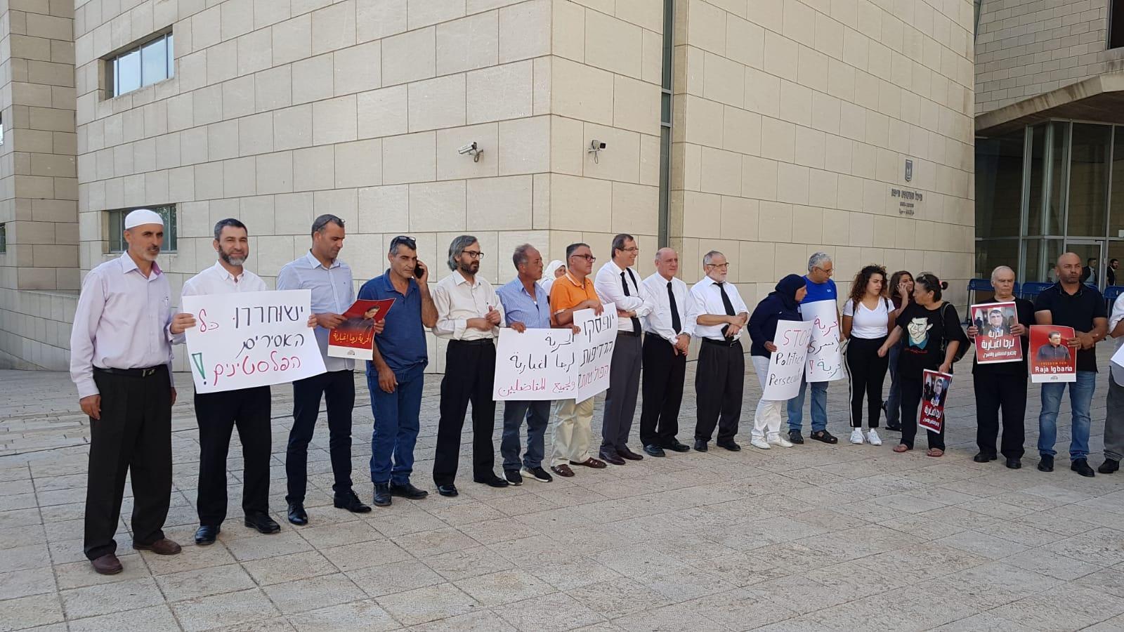 حيفا: تمديد اعتقال رجا إغبارية لغاية الأحد