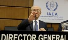 الدولية للطاقة الذرية ترد على مزاعم نتنياهو