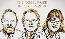 نوبل للفيزياء لثلاثة علماء طوروا مجال أشعة الليزر