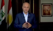 البرلمان ينتخب برهم صالح رئيسا للعراق