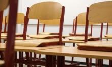 جلجولية: إضراب في المدارس فوق الابتدائية الأربعاء