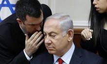 للمرة الـ12: نتنياهو يخضع للتحقيق بشبهات فساد الجمعة