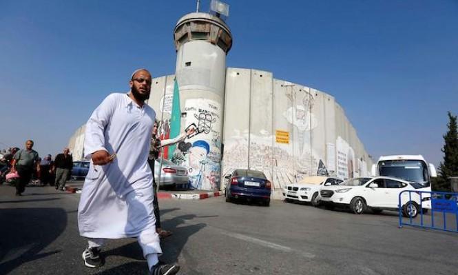 خطة إستراتيجية إسرائيلية لمنع حل الدولة الواحدة