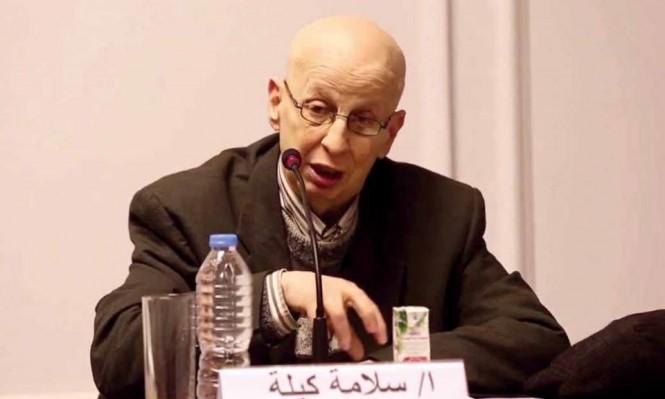وزارة الثقافة الفلسطينيّة تنعى سلامة كيلة