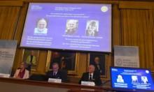 أميركية تفوز بجائزة نوبل للكيمياء مناصفة مع أميركي آخر وبريطانيّ