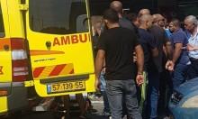 طمرة: إصابة خطيرة لسائق دراجة نارية في حادث