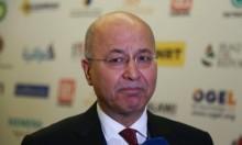 الرئيس العراقي الجديد شارك بمؤتمر أيباك ولديه أصدقاء إسرائيليون