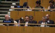 ظريف: قرار المحكمة الدولية فشل جديد للإدارة الأميركية