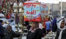 اقتصاد الشرق الأوسط وشمال أفريقيا يرتفع مقارنة بالعام الماضي