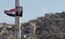 """الأسد يلجأ لصحيفة صغيرة للـ""""تبشير"""" بعودة كبيرة!"""