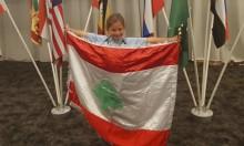 القانون اللبناني يُميّز ضد الأمهات المتزوجات من أجانب