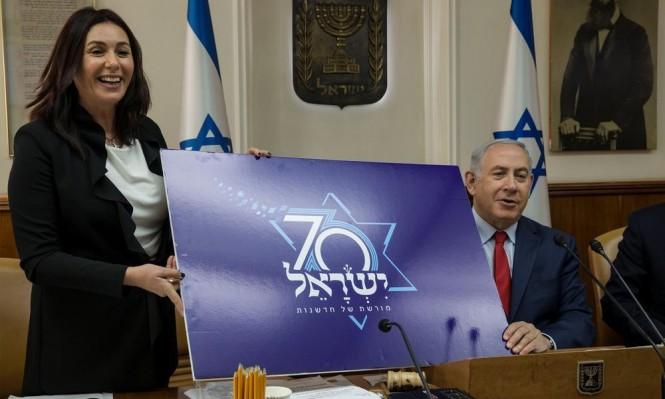 الوزيرة الإسرائيلية ريغيف في أبو ظبي