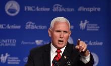 بنس: أميركا لن ترضخ للترهيب في بحر الصين