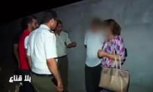 """تونس: """"فيسبوك"""" تحوّل فيديو لتوقيف شابة إلى تحقيق النيابة"""
