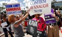 الكونغرس يقترب من المصادقة على تعيين كافانو للمحكمة العليا
