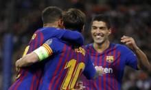 برشلونة يُسقط توتنهام برباعية مقابل هدفين