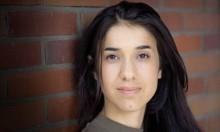 من هي نادية مراد التي نالت نوبل للسلام هذا العام؟