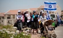 """""""مستقبل إسرائيل ليس مضمونا بدون إعادة النظر بالمجالات الأساسية"""""""