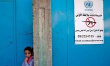 خطة بركات.. حلقة في المخطط الشامل لتصفية قضية اللاجئين