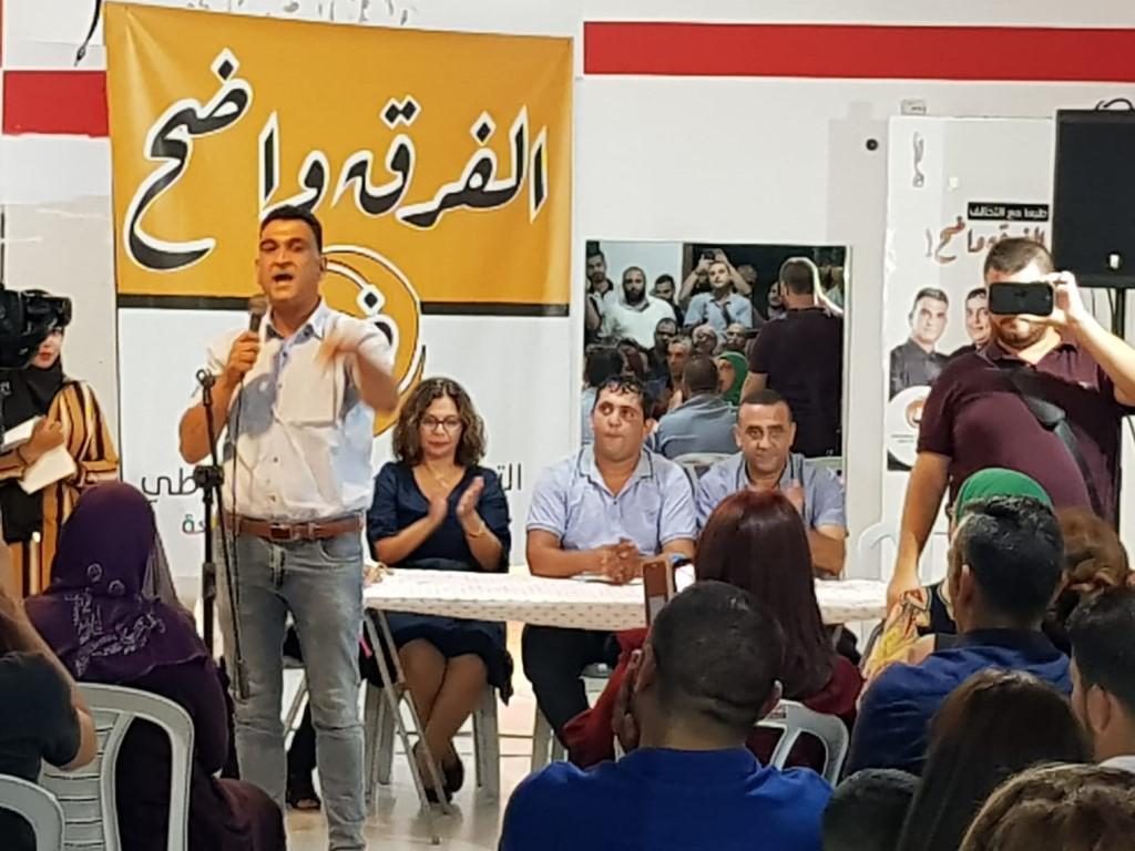 شفاعمرو: التحالف الوطني الديمقراطي يفتتح مقره الانتخابي