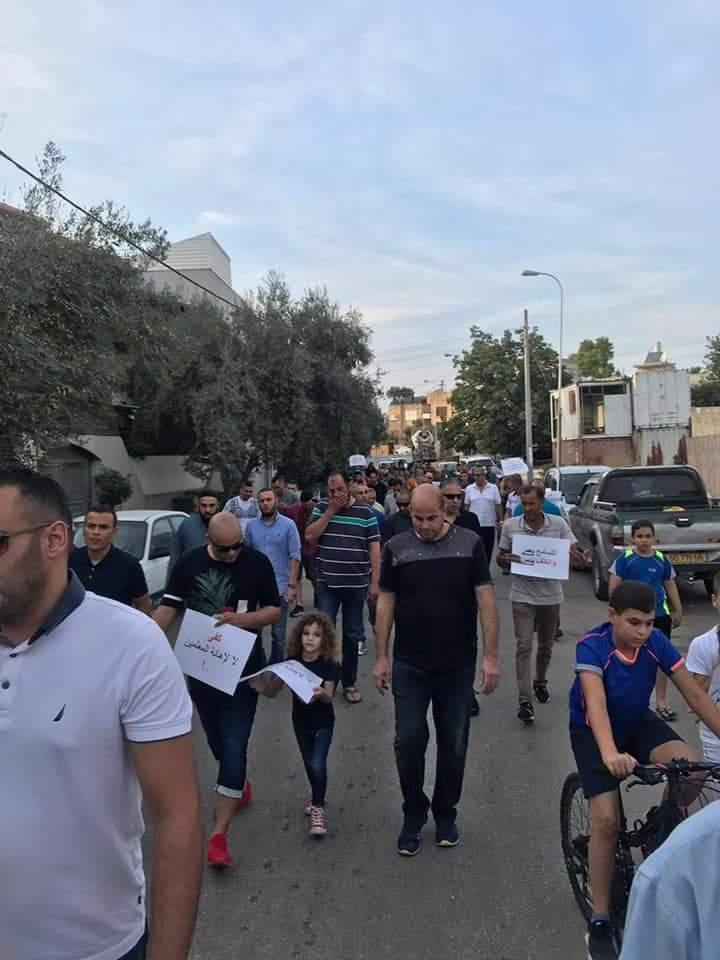 جلجولية: مسيرة رفضا للعنف واستمرار الإضراب بالثانوية