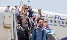 كرزم: نضوب سيل الهجرة اليهودية يضرب ركيزة أساسية للصهيونية