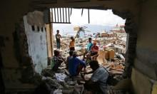 إندونيسا: حصيلة الضحايا الأخيرة ترتفع إلى 1649