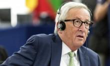 المفوضية الأوروبية تدعو لاعتماد اليورو بدل الدولار في الصادرات