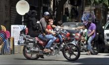 إدلب: بدء سحب السلاح الثقيل تنفيذا للاتفاق الروسي - التركي
