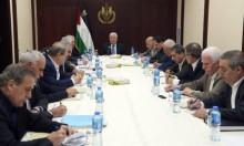 عباس: سننفذ كافة قرارات المجلس المركزي للمنظمة