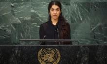 #نبض_الشبكة: هل استحقت نادية مراد جائزة نوبل؟