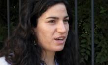 حكم بالسجن 6 أشهر لشاب فرنسي تحرش بفتاة وصفعها