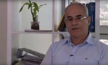 بشرى لمشاكل العقم عند الذكور - لقاء مع بروفيسور محمود حليحل