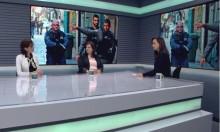 """""""الخطّ الأخضر"""": هبة أكتوبر وتعامل الشرطة الإسرائيلية مع فلسطينيي 48"""