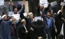 """قانون لمكافحة تمويل """"الإرهاب"""" يثير البرلمان الإيراني"""