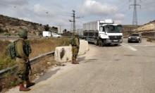"""الاحتلال يحاصر شويكة وبيت ليد بحثا عن منفذ عملية """"بركان"""""""