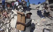 هايتي: مصرع 11 شخصا في زلزال بقوة 5.9