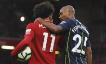 محرز يحرم مانشستر سيتي من الفوز على ليفربول