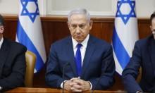 تقديرات: إعلان انتخابات إسرائيلية مبكرة الأسبوع المقبل