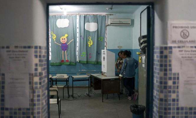 الانتخابات الرئاسية البرازيلية: آخر محاولة لاستمالة المترددين