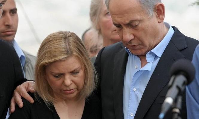 """محاكمة ساره نتنياهو بقضية """"مساكن رئيس الحكومة"""""""