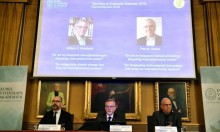 باحثان أميركيان يحصلان على جائزة نوبل لـلاقتصاد