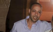 الطيرة: السجن 7 أعوام ونصف على محمد مصري بزعم التخطيط لعملية