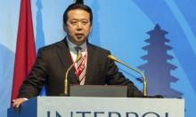 """السلطات الصينية: """"رئيس الإنتربول رهن التحقيق في قضية رشوة"""""""