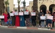 الاعتداء على امرأة بكفر كنا: الخلفية مجهولة واحتجاج ضد العنف