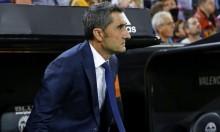 مدرب برشلونة يكشف سبب التعادل أمام فالنسيا
